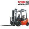 Heli G2 Series Diesel 2.5T